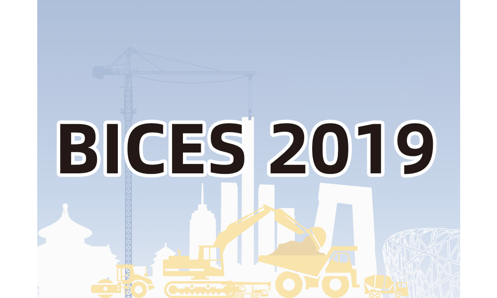 The 15th China Bejing International Construction Machinery,Building Material Machines and Mining Machines Exhibition & Seminar